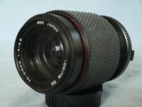 ' 70-210mm ' 70-210mm OM Fit Zoom Macro Lens  £9.99
